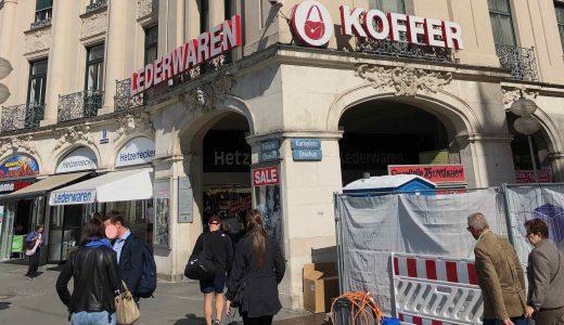 ミュンヘンでリモワを購入してフランクフルトで免税手続きした話