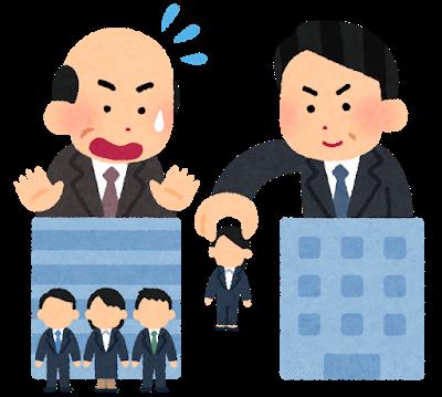 ケース3:エージェントの営業が独立するのでついていった