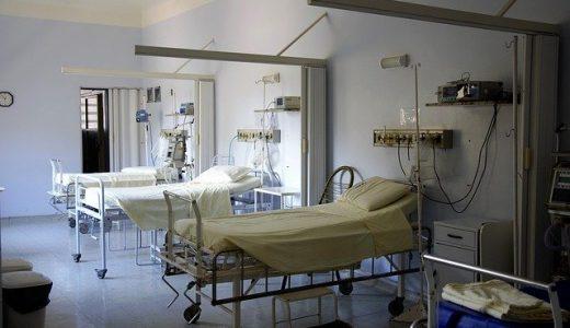 【入院してわかった】病院もシステムで管理されている件