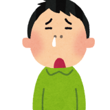 アレルギー性鼻炎はさっさと治療したほうが良い