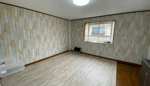 【不動産投資】不人気のカーペットからフローリングの部屋にリフォームした件【DIY】