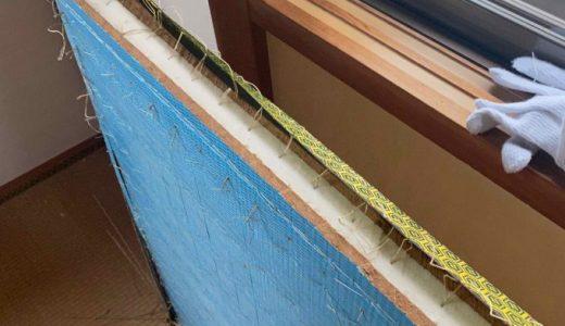 畳を再利用しつつフローリングに変えた件