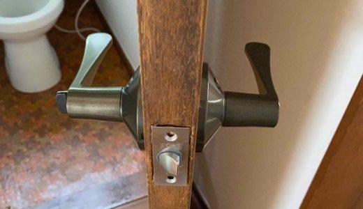 内装ドアのドアノブをレバーハンドルに交換した件
